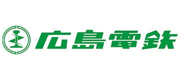 広島電鉄 紙屋町定期券窓口