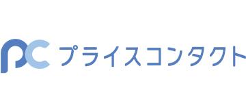 プライスコンタクト広島